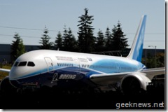 Dreamliner Outside
