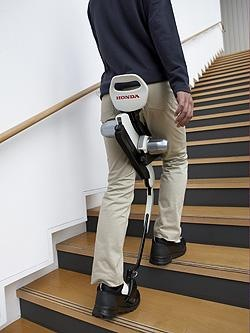 Honda walking unit